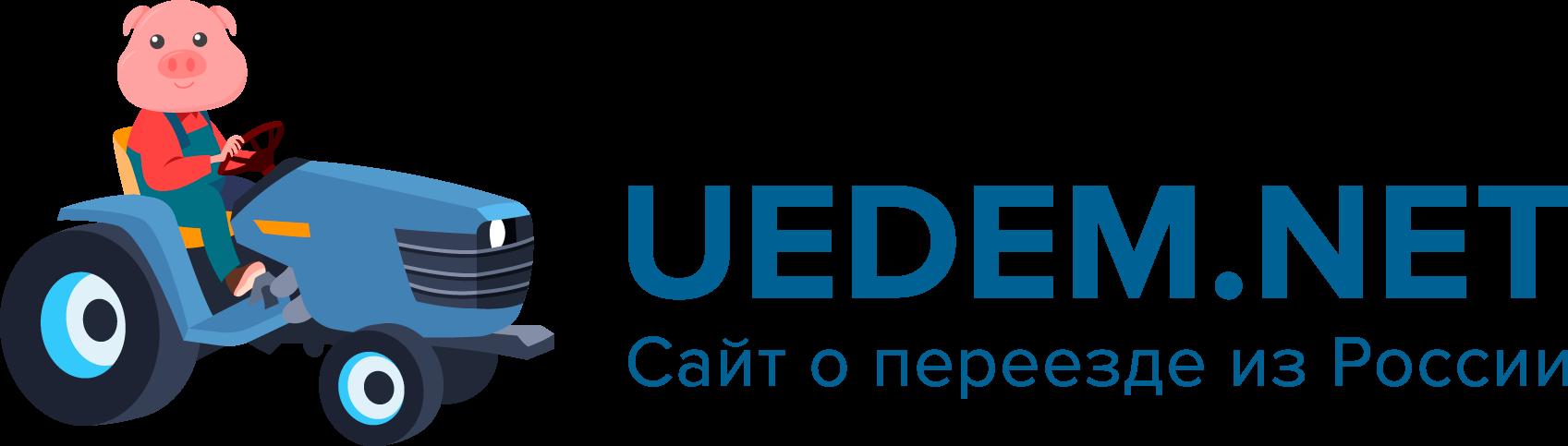 Uedem.net