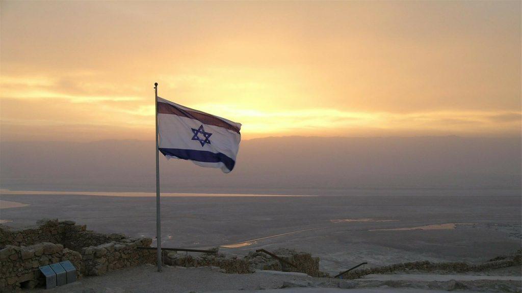 Как россиянину получить гражданство Израиля