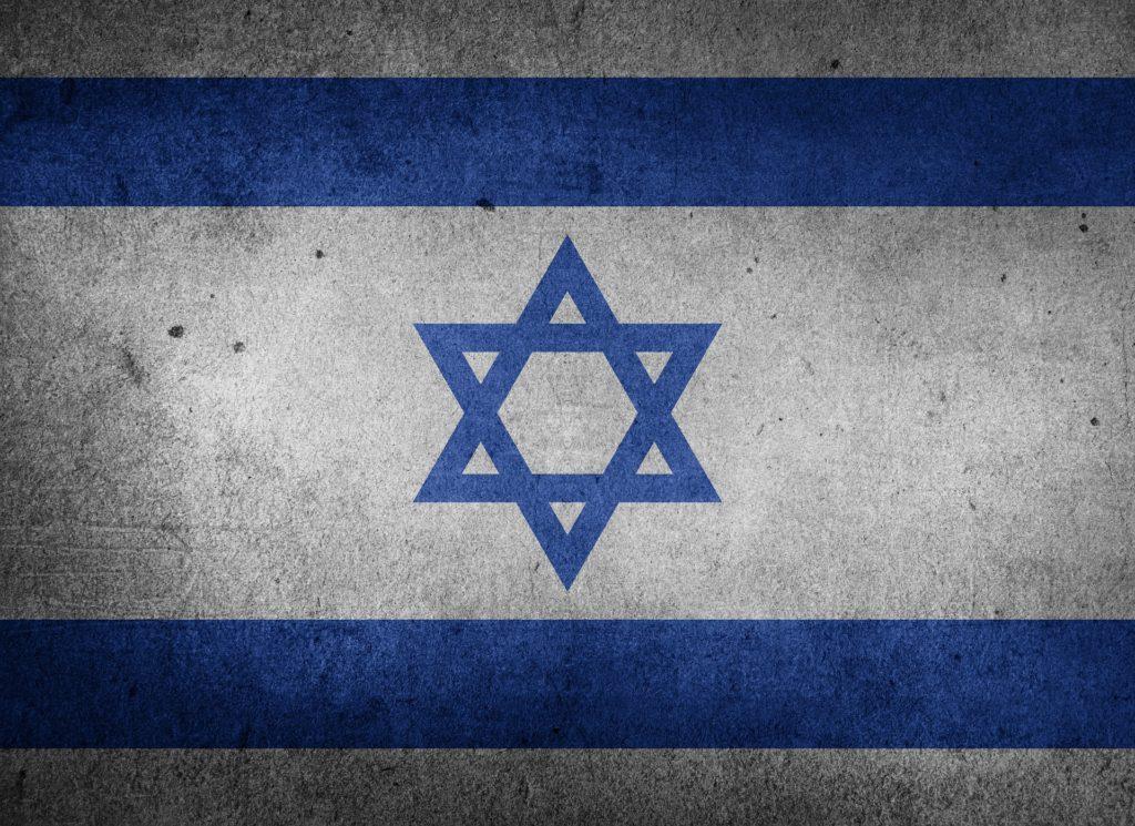 Как эмигрировать в Израиль россиянину