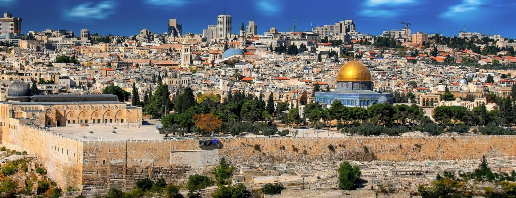 Изображение - Как получить гражданство израиля гражданину россии jerusalem-1712855_1920-1024x394