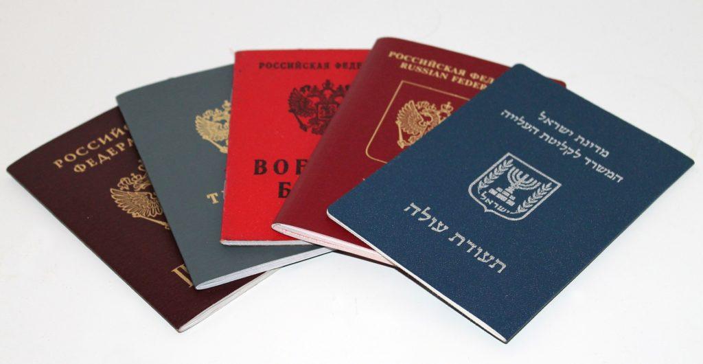 Изображение - Вид на жительство в украине passport-2442845_1920-e1520078571525-1024x530