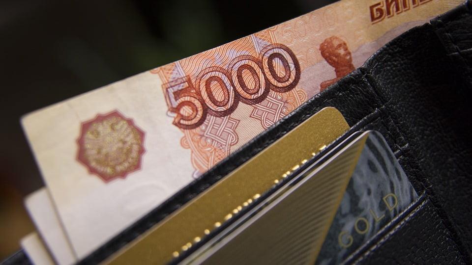 Стоимость Шенгена для россиян