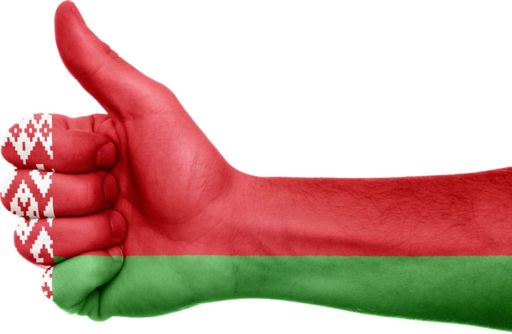 Изображение - Как получить гражданство беларуси гражданину рф belarus-992041_1920-1024x669