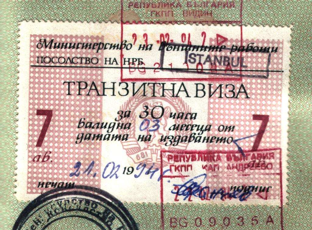 Какую визу в Болгарию оформлять в 2018 году: Шенген или нет