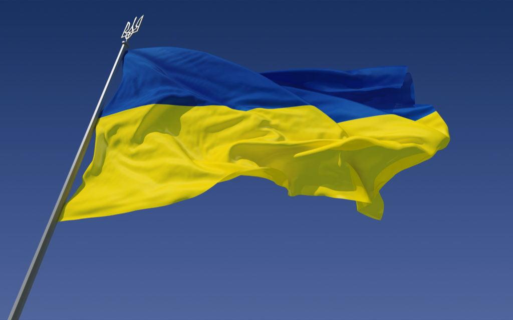 Изображение - Вид на жительство в украине flag_of_ukraine-1024x640