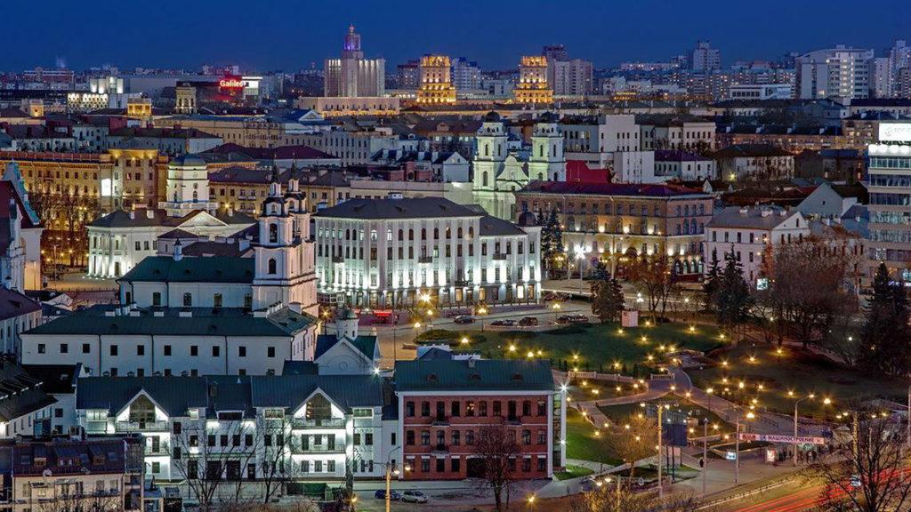 Изображение - Как получить гражданство беларуси гражданину рф minsk_1-1024x576