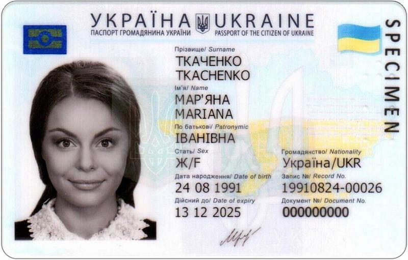 Изображение - Вид на жительство в украине passport_of_the_citizen_of_ukraine_since_2016