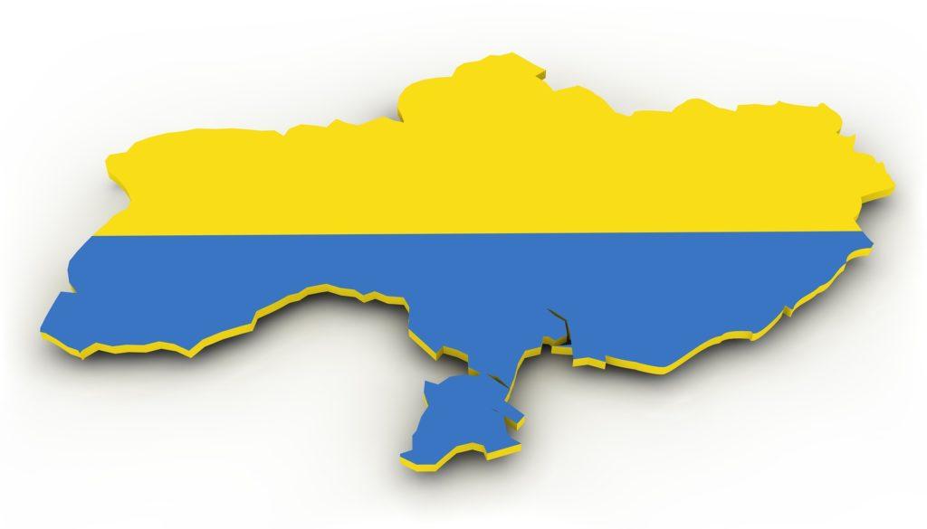 Способы получения гражданства Украины