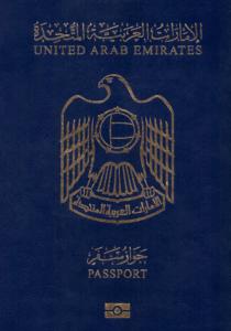Способы получения гражданства в Арабских Эмиратах