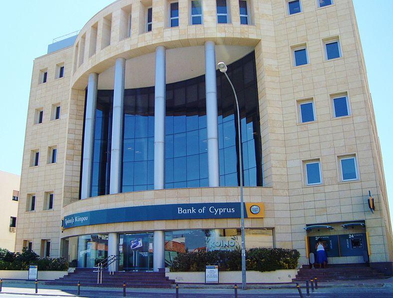 Способы получения гражданства на Кипре