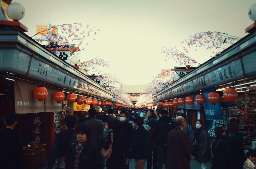 Изображение - Как получить гражданство японии architecture-asia-asian-950834-1024x678