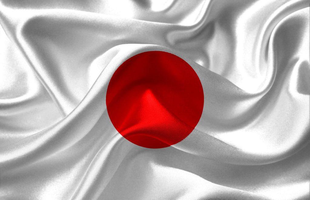Изображение - Как получить гражданство японии japan-1460334_1920-1024x661