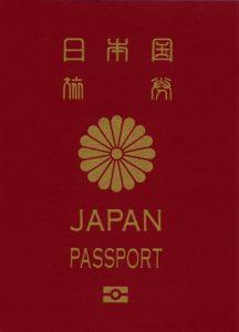 Изображение - Как получить гражданство японии japanpassportnew10y-216x300